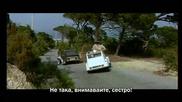 Le Gendarme En Balade Полицаят се пенсионира 1970 бг субтитри