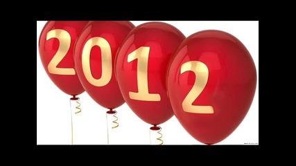 Честита 2012 г. С танц на кървавата роза!!!! Вяра Панталеева