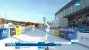 Българин стана световен шампион по ски ориентиране