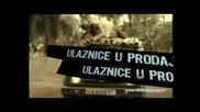Prodigy - Трейлър За Концерт