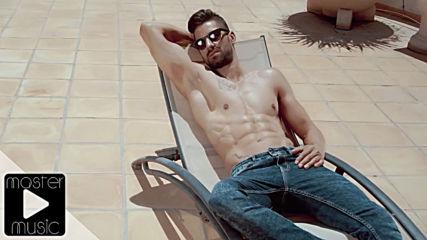 Кристис Керасарс - През слънчевите очила