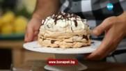 Целувчена торта с крем от кестени - Бон Апети (28.10.2016)