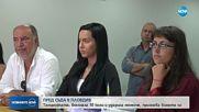 ПРЕД СЪДА: Танцьорката, помела 10 коли и ударила момиче, призна вината си