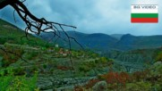 Един невероятен дяволски каньон в Родопа планина
