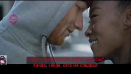 ♫ Ed Sheeran - Shape Of You ( Официално видео) превод & текст