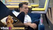 Кулагин изневерил на бившата си приятелка - VIP Brother 2018