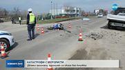 Моторист загина на място в деня на откриването на мотосезона