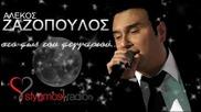 Sto Fos Tou Feggariou - Official Cd Rip - Alekos Zazopoulos 2012