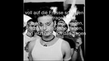 The Wohlstandskinder - Die Gedanken Sind F