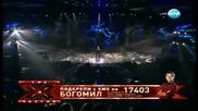 Final x Factor Bulgaria Bogomil Bonev Michael Buble Feeling Good