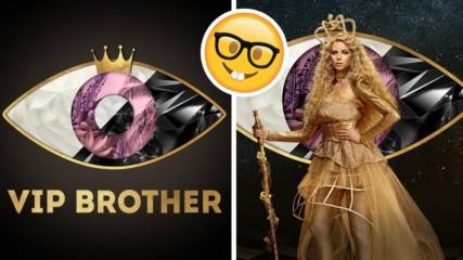 Часове преди ''VIP Brother: Женско царство'': всичко, което знаем за сезона