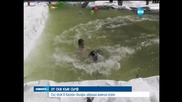 Закриха зимния сезон със ски в басейн