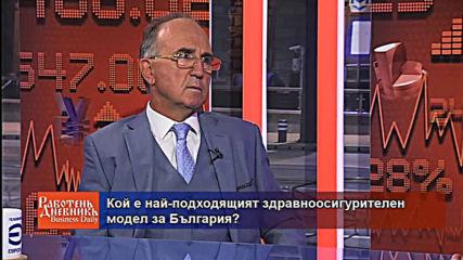 Има ли проблем с качеството на медицинската помощ в българските лечебни заведения?