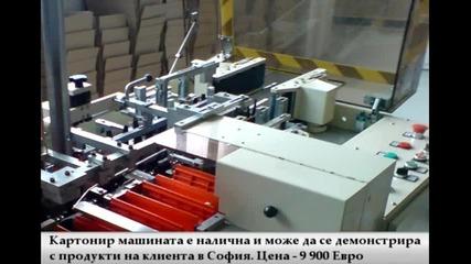 Картонир машина от Логолайт Инженеринг
