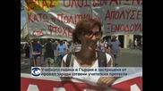 Задават се протести на учители в Гърция, правителството може да обяви мобилизация