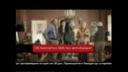 Готина Реклама На Прима