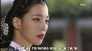 Jung yi Goddess of fire E 06 / Чон И Богинята на огъня Е 06