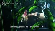 Джена - Всичко давам да си тук ( инструментал) Караоке