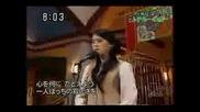 Teshima Aoi - Teru No Uta - (Live)