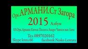 03.орк.армани Кючек Песента Амаро Чавоси наи Лачо