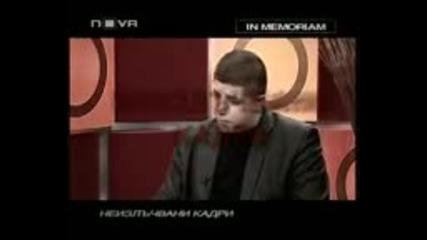 Горещо с Боби Цанков in memorial част 1