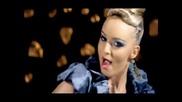 Adelina Berisha - Kompliment ( Official Video H Q )