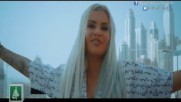 Naya ft. Katerina Stikoudi - Oxygono