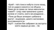 ...диaмантена Любов [фик] ... [ глава 20]