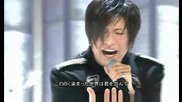 Gackt - Lost Angels at Mf21 (06.06.2009)