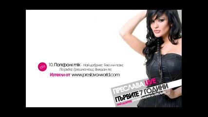 Преслава Live - Първите 7 години - Попфолк mix / Cd2