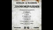 Dim4ou & Maddog - Пленарната Зала (димокрация_mfzanimation)