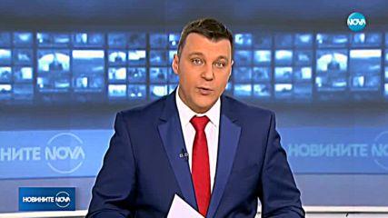 Новините на NOVA (23.01.2019 - обедна емисия)