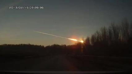 Падането на метеорита близо до Челябинск в Русия