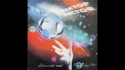 Фактор - Млечният път (1988) Factor - The Milky Way (1988)