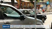 Пиян шофьор блъсна дете на пешеходна пътека в столицата