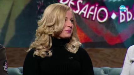 Игри на волята: България - Студио (15.11.2019) - част 1