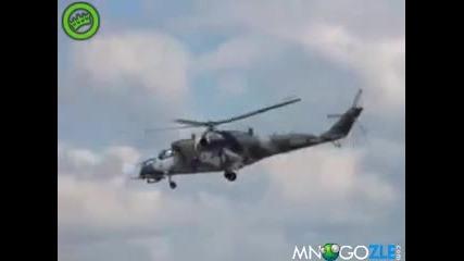 илюзия с хеликоптер