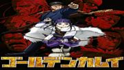 Winding Road - Man With A Mission / Golden Kamuy Opening