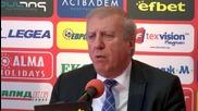 ЦСКА търси 1 милион за лиценза от феновете до края на месеца