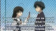 School Days - Eпизод 01 - Bg Sub - Високо Качество