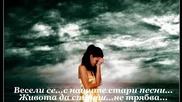 (превод) Sinan Sakic - Zivot da stane ne sme