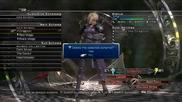 Final Fantasy Xiii: Lightning Returns(ps3) - безплатна демо версия