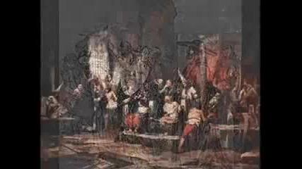 Светата инквизиция