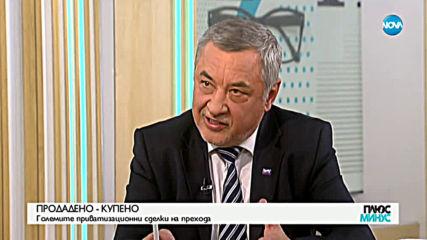 Симеонов: Шефът на външното разузнаване на Русия е поискал освобождаването на Божков