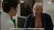 [бг субс] Yong Pal / Лекарят на мафията (2015) Епизод 4
