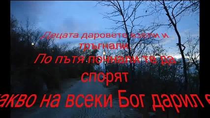 от Валентин Панков