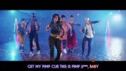 Katy Perry - Swish Swish feat. Nicki Minaj ( Lyric Video )