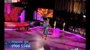 Vip Dance - Ориенталски танц - Николета и Нед