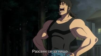 [ Subteam ] Karakuri Circus - 02 [ Бг Субс ]