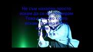Гаара - Всичко Което Искам + Антракт ( Интро) ( Български Преводи На Песента И Интрото)